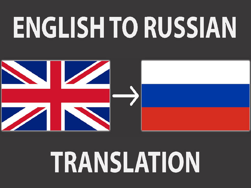 Look for These Qualifications in Freelance Russian Translators You Hire